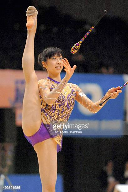 Ai Yokochi competes in the Clubs during day two of the All Japan Rhythmic Gymnastics Championships at Tokyo Metropolitan Gymnasium on November 24...