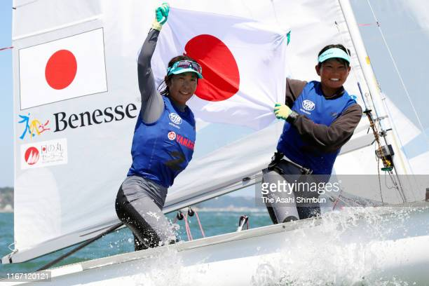 Ai Yoshida and Miho Yoshioka of Japan celebrate winning the silver medal in the Women's event on day eight of the 470 World Championships at Enoshima...