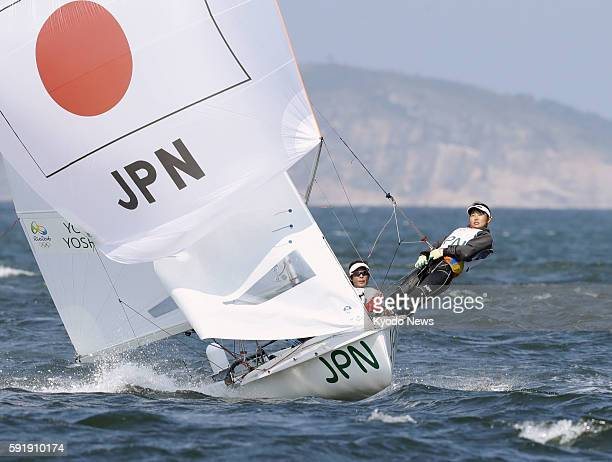 Ai Yoshida and Miho Yoshioka of Japan compete in the women's 470 sailing medal race at the Rio de Janeiro Olympic Games on Aug 18 2016 The pair...