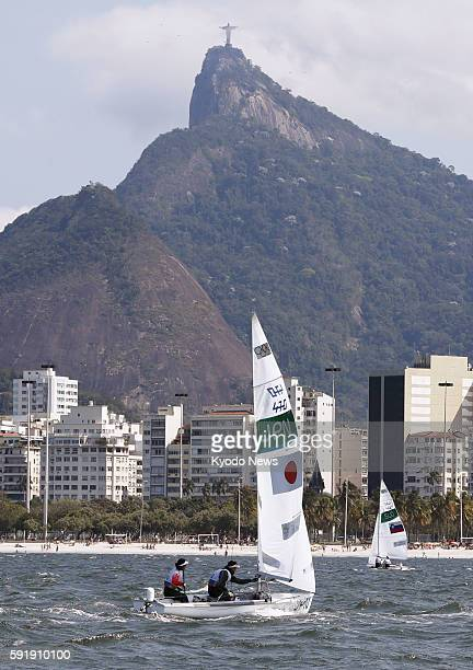 Ai Yoshida and Miho Yoshioka of Japan prepare for the women's 470 sailing medal race at the Rio de Janeiro Olympic Games on Aug 18 2016 The pair...