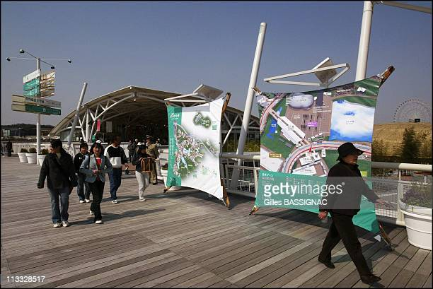 Aichi Expo 2005 On March 27Th, 2005 In Aichi, Japan -