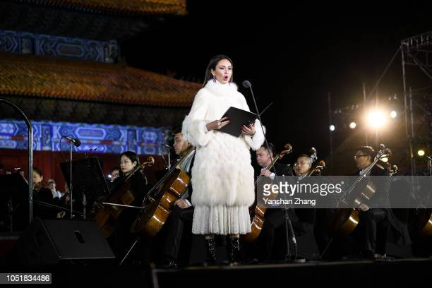 Aida Garifullina at Deutsche Grammophon 120th Anniversary Celebration Concert at Forbidden City on October 10 2018 in Beijing China