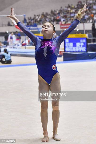Aiko Sugihara competes in the Floor Exercise during day three of the All Japan Artistic Gymnastics Individual All Around Championships at Yoyogi...