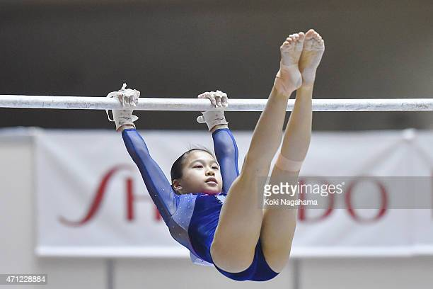 Aiko Sugihara competes in the Uneven Bars during day three of the All Japan Artistic Gymnastics Individual All Around Championships at Yoyogi...