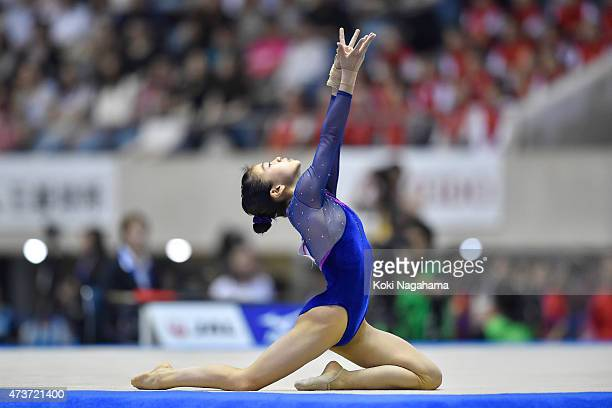 Aiko Sugihara competes on the Floor during the Artistic Gymnastics NHK Trophy at Yoyogi National Gymnasium on May 17 2015 in Tokyo Japan