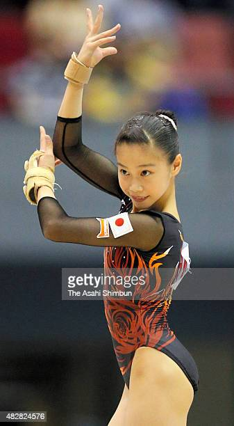 Aiko Sugihara of Japan competes in the Women's floor apparatus final during day three of the 6th Aisan Artistic Gymnastics Championships at Hiroshima...