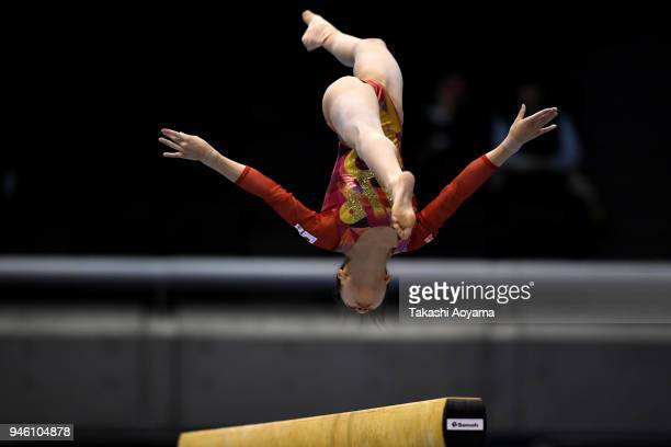 Aiko Sugihara of Japan competes on the balance beam during the FIG Individual AllAround World Cup at the Tokyo Metropolitan Gymnasium on April 14...