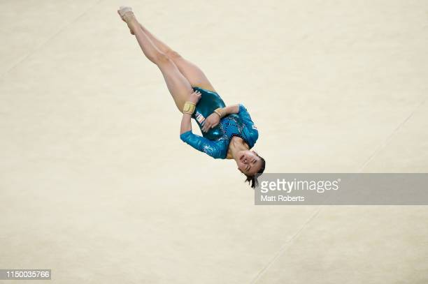 Aiko Sugihara of Japan competes on the Floor during day one of the Artistic Gymnastics NHK Trophy at Musashino Forest Sport Plaza on May 18, 2019 in...