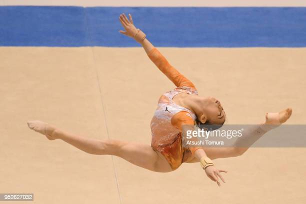 Aiko Sugihara of Japan competes on the floor during day three of the All Japan Artistic Gymnastics Championships at the Tokyo Metropolitan Gymnasium...