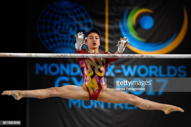 Aiko Sugihara of Japan competes on the uneven bars during the qualification round of the Artistic Gymnastics World Championships on October 4 2017 at...