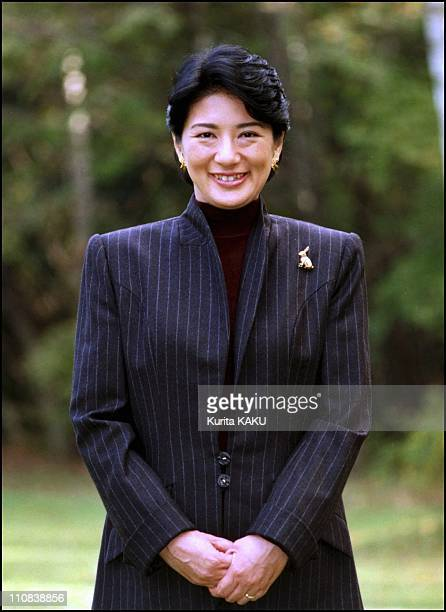 Aiko The Only Child Of Japan'S Imperial Heir Crown Prince Naruhito And His Wife Masako Will Turn ThreeYearOld In Tokyo Japan On December 01 2004...