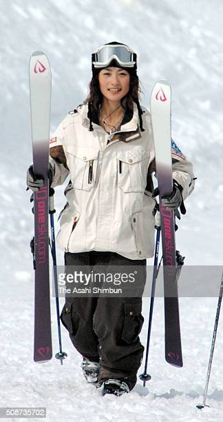 Aiko Uemura is seen during a training session on August 19 2005 in Perisher Valley Australia