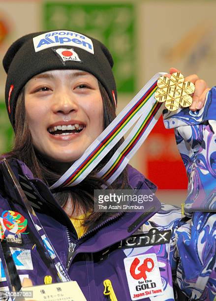 Aiko Uemura of Japan celebrates winning the first place with the medal in the Ladies' Mogul during the FIS Frestyle World Championships at Listel...