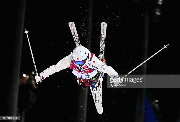 Aiko Uemura of Japan competes during Ladies' Moguls Final during day 1 of the Sochi 2014 Winter Olympics at Rosa Khutor Extreme Park on February 8...
