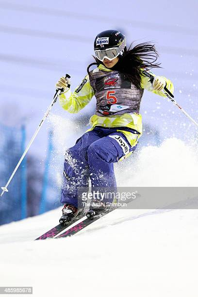 Aiko Uemura of Japan competes in the Ladies' Mogul of the FIS World Cup on December 11 2009 in Suomu Finland