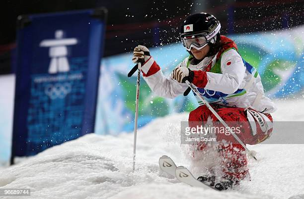 Aiko Uemura of Japan competes in the women's freestyle skiing aerials qualification on day 2 of the Vancouver 2010 Winter Olympics at Cypress...