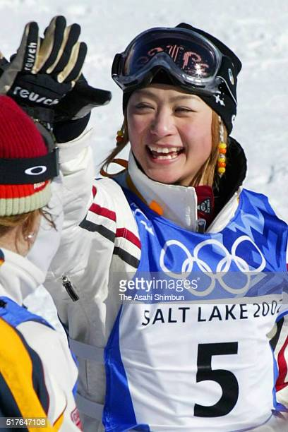 Aiko Uemura of Japan reacts after the final of the Women's Mogul of Freestyle Skiing during day one of the Salt Lake City Olympics on February 9 2002...