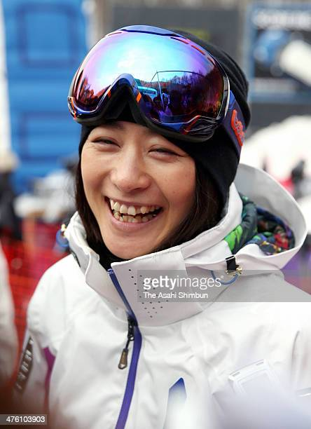 Aiko Uemura of Japan speaks with smile after withdrawing from the 2014 FIS Freestyle Ski World Cup Inawashiro at Listel Inawashiro on March 1 2014 in...