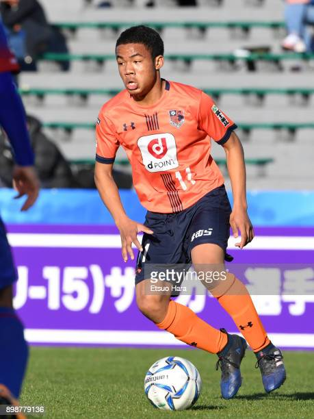Aikusoe Leo Owens of Omiya Ardija in action during the Prince Takamado Cup 29th All Japan Youth Football Tournament semi final match between Omiya...