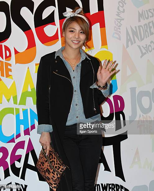Ailee attends the Musical 'Joseph and the Amazing Technicolor Dream Coat' VIP Photo Call at Charlotte Theater on March 15 2013 in Seoul South Korea