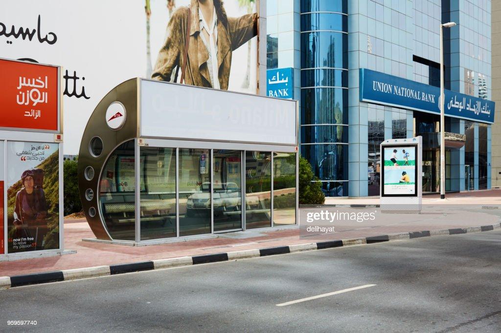 Klimatisierter Busstation in Dubai : Stock-Foto