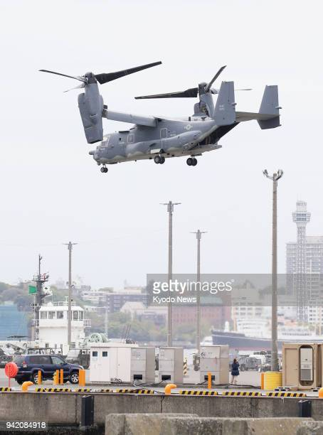 A US Air Force CV22 Osprey takes off from a US military facility in Yokohama on April 5 for Yokota Air Base in Tokyo ==Kyodo