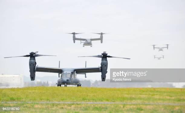 US Air Force CV22 Ospreys are seen landing at Yokota Air Base in Tokyo on April 5 2018 ==Kyodo