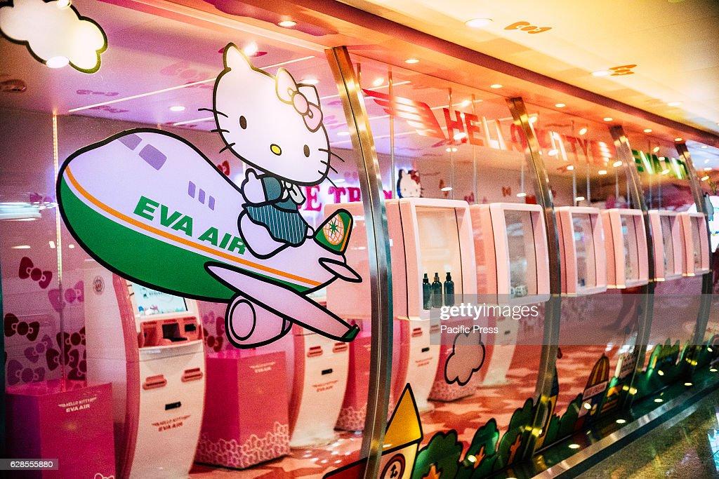 Air has installed dedicated Hello Kitty kiosks at Taoyaun    News
