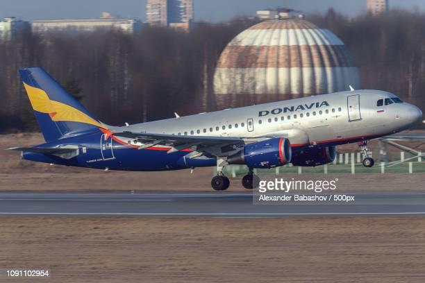 Airbus A319 Donavia