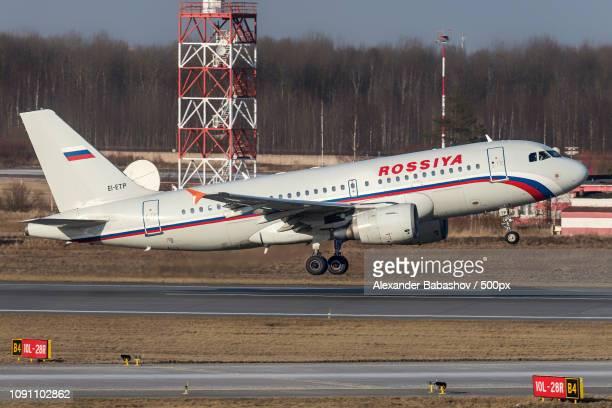 Airbus A319 EI-ETP Rissiya