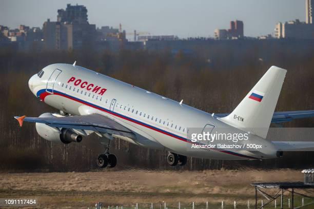 Airbus A319 EI-EYM Rossiya