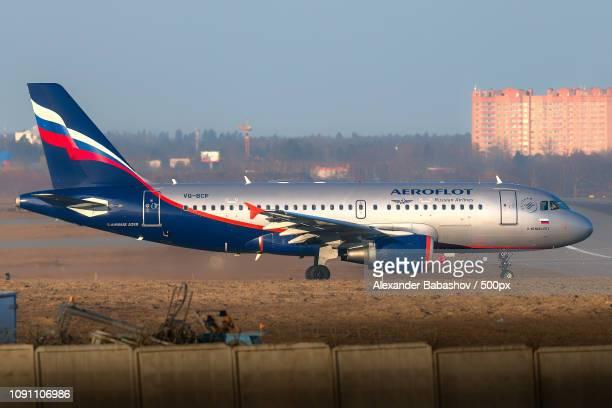 Airbus A319 VQ-BCP Aeroflot
