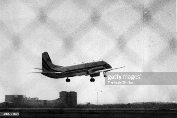 Aircraft carrying 11 North Korean nationals who were found at a boat 'Zu Dan' takes off at the Japan Coast Guard Miho Air Base on February 7, 1987 in...