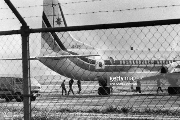 Aircraft is seen prior to transfering 11 North Korean nationals who were found at a boat 'Zu Dan' at the Japan Coast Guard Miho Air Base on February...