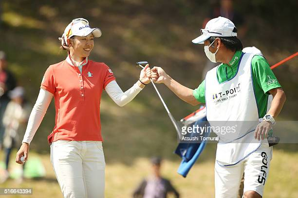 Airi Saito of Japan celebrates after making her birdie putt on the 3rd hole during the T-Point Ladies Golf Tournament at the Wakagi Golf Club on...