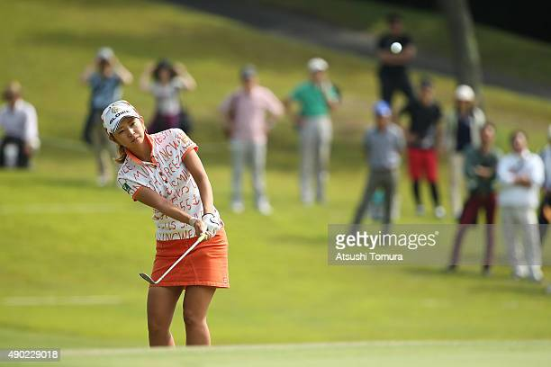Airi Saito of Japan chips onto the 5th green during the final round of the Miyagi TV Cup Dunlop Ladies Open 2015 at the Rifu Golf Club on September...