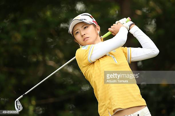 Airi Saito of Japan hits her tee shot on the 12th hole during the first round of the Higuchi Hisako Ponta Ladies at the Musashigaoka Golf Course on...
