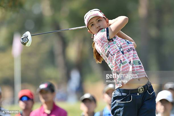 Airi Saito of Japan hits her tee shot on the 8th hole during the second round of the World Ladies Championship Salonpas Cup at the Ibaraki Golf Club...