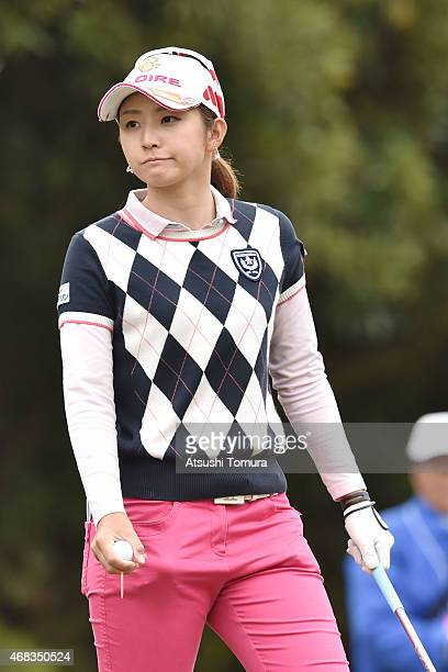 Airi Saito of Japan looks on during the first round of the YAMAHA Ladies Open Katsuragi at the Katsuragi Golf Club Yamana Course on April 2 2015 in...