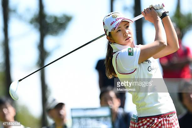 Airi Saitoh of Japan hits her tee shot on the 2nd hole during the first round of the CyberAgent Ladies Golf Tournament at the Tsurumai Country Club...