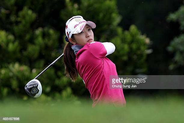 Airi Saitoh of Japan plays a tee shot during the second round of the Daikin Orchid Ladies Golf Tournament at the Ryukyu Golf Club on March 7 2015 in...
