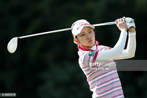 Airi Saitoh of Japan plays a tee shot on the 5th hole during the first round of the YAMAHA Ladies Open Katsuragi at the Katsuragi Golf Club Yamana...