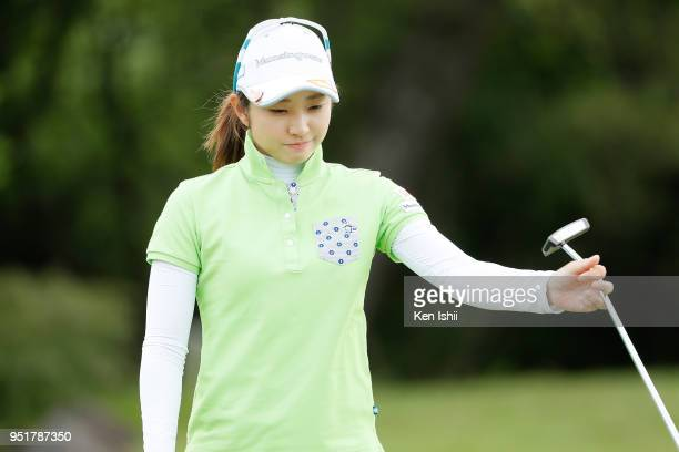 Airi Saitoh of Japan reacts on the 8th green during the first round of the CyberAgent Ladies Golf Tournament at Grand fields Country Club on April 27...