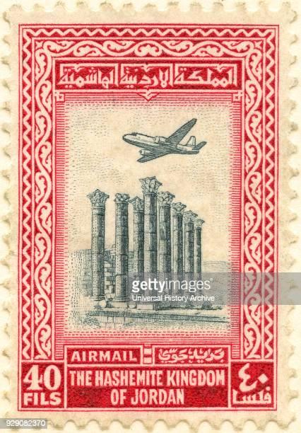 Airmail Postage Stamp Hashemite Kingdom of Jordan 1958