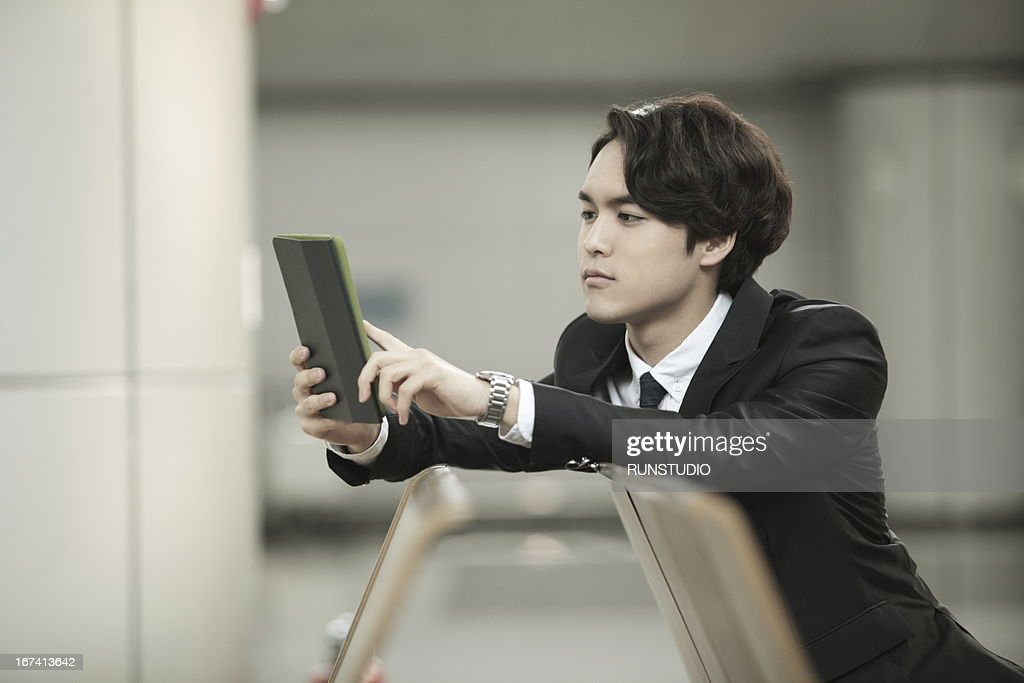 Airport Business : Stockfoto