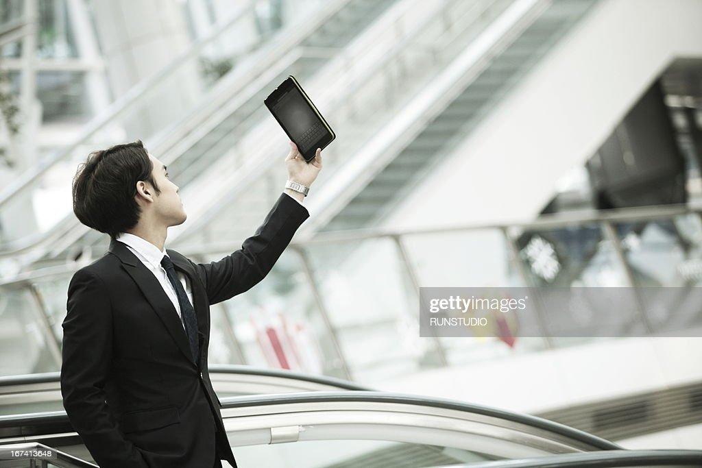 Airport Business : Stockfoto
