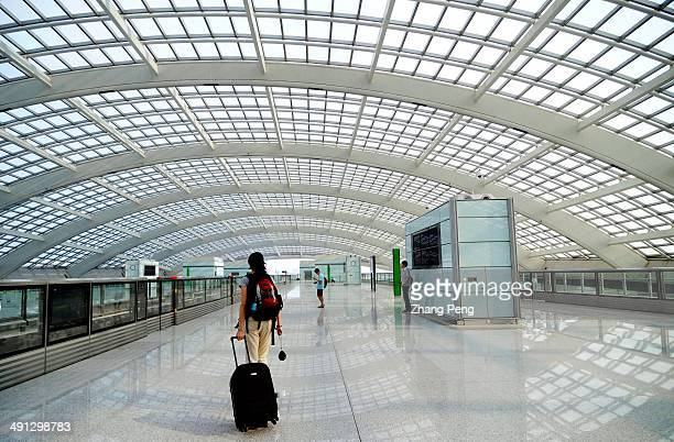 Airport Express terminal in the T3 terminal of Beijing Capital International Airport