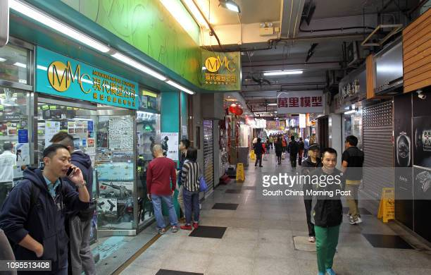 Airsoft guns stores at Lai Sun Commercial Centre in Cheung Sha Wan 25FEB15 [2015 FEATURES LIFE]