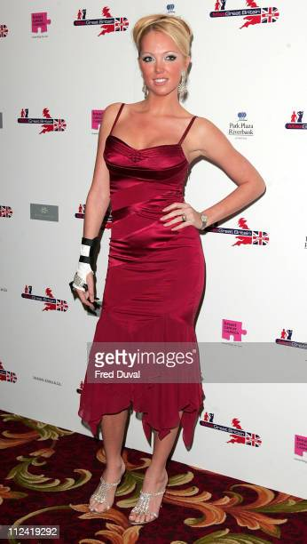 Aisleyne HorganWallace during Miss Great Britain 2007 Red Carpet Arrivals at Grosvenor House in London Great Britain