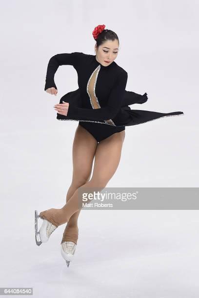 Aiza Mambekova of Kazakhstan competes in the women's short program figure skating on day six of the 2017 Sapporo Asian Winter Games at Makomanai...